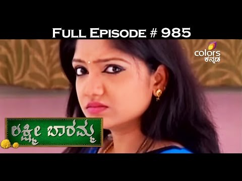 Lakshmi-Baramma--16th-April-2016--ಲಕ್ಷ್ಮೀ-ಬಾರಮ್ಮ--Full-Episode