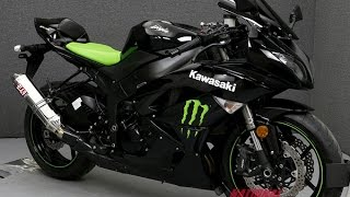 5. 2009  KAWASAKI  ZX6R NINJA 600 MONSTER EDITION  - National Powersports Distributors