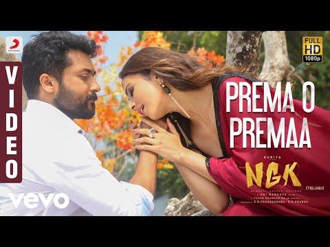 NGK Telugu - Prema O Premaa Video   Suriya   Yuvan Shankar Raja