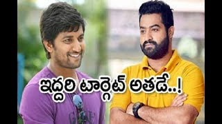 Nani, Ntr who beats Mahesh record in overseas  అరుదైన రికార్డు కోసం పోటీ పడుతున్న తారక్, నాని!Watch for more Telugu Film news, Movies updates, Movie Events, Latest Film Trailers, Teasers, audio releases, press meets, Pre-release Functions, Audio Reviews, Movie Reviews, Movie Release Updates, Gossips, success parties, exclusive interviews, Celebrities Private Photos Shoots , Unseen Photos and Videos, live hangouts with your favorite stars and much more.Everything will be posted first on NET i.e: Telugu movies like posters, motion posters, first looks, teasers, trailers, theatricals, promos, songs, jukeboxes, lyric videos, spoofs and scenes.Dont forget to Subscribe : https://goo.gl/KDLDspFor more updates Follow us : Watch : Youtube.com/TeluguZtv Like : facebook.com/TeluguZTVTweet : twitter.com/TeluguZTVLog on to : www.TeluguZ.comMusic Medium Rock by Audionautix is licensed under a Creative Commons Attribution license (https://creativecommons.org/licenses/by/4.0/)Artist: http://audionautix.com/