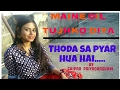 Thoda  Sa Pyar Hua Hai | Maine Dil Tujhko Diya | Cover By Shipra Priyadarshani