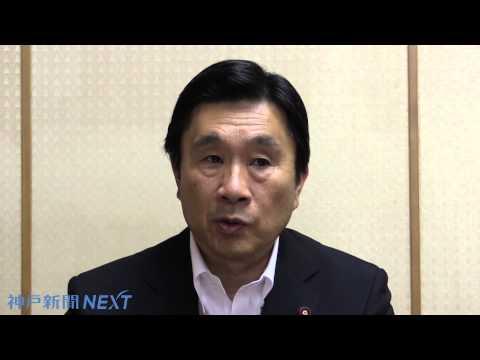 神戸市会議長に就任した安達さん