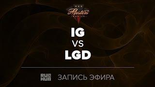 Invictus Gaming vs LGD, Manila Masters CN qual, game 3 [Maelstorm, Smile]