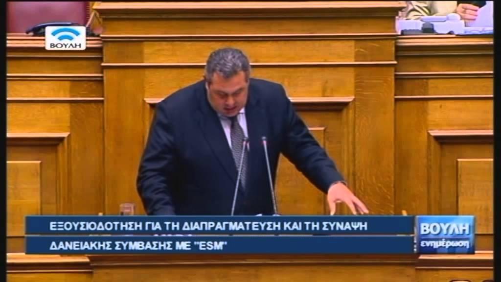 Βουλή – Ενημέρωση (13/07/2015)