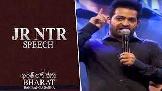 Video Young Tiger NTR Speech - Bharat Bahiranga Sabha   Bharat Ane Nenu - Mahesh Babu MP3, 3GP, MP4, WEBM, AVI, FLV Juli 2018