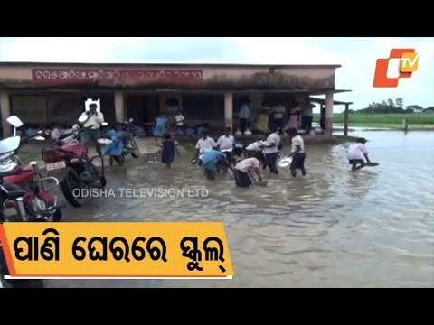Video Students suffer as floodwater enters school in Bhadrak download in MP3, 3GP, MP4, WEBM, AVI, FLV January 2017