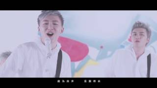 Zpecial 《靈魂改造》 Official MV (機器人格鬥聯盟主題曲)