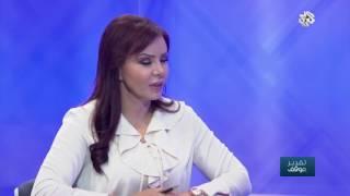 قناة العربي ومأزق تشكيل الحكومة في المغرب (البلوكاج) .