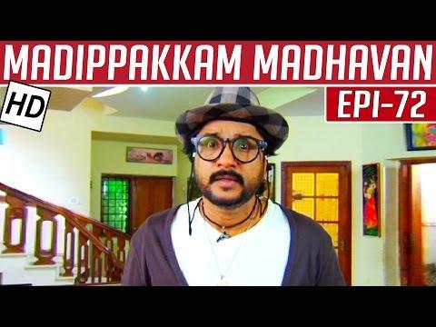 Madippakkam-Madhavan-Epi-72-03-03-2014-Kalaignar-TV