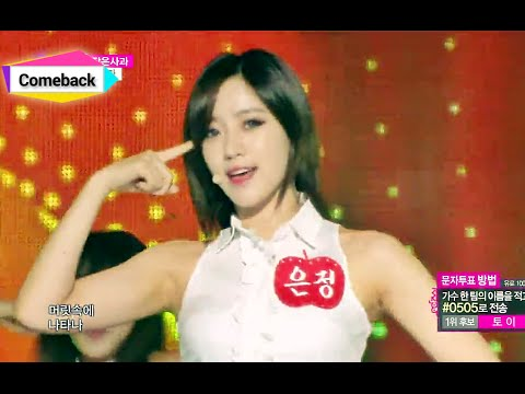[Comeback Stage] T-ARA - Little Apple, 티아라 - 작은 사과, Show Music core 20141129 - Thời lượng: 3:31.