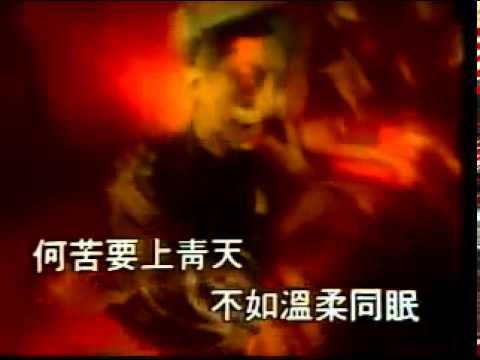 Kenny Ho as Zhan Zhao - Thời lượng: 4 phút và 21 giây.