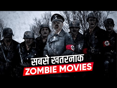 TOP 10: Best Zombie Movies You Should Watch   Best Zombie Movies in Hindi   Explained in Hindi