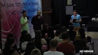 05.06.2016 - Нужно ли читать книги помимо Библии