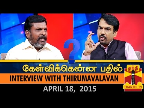 Kelvikkenna Bathil : Exclusive Interview with Thol.Thirumavalavan (18/4/2015)