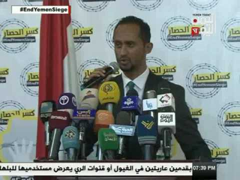 Yemen Today English News 20 4 2017