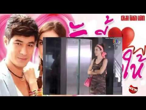 Rak Nee Je Jad Hai 13 part 7 part 1 เสน่หาสัญญาแค้น ตอนที่   Sanaeha Sanya Kaen   กรกฎาคม (видео)