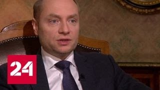 Александр Галушка: на Дальнем Востоке с нового года снизят энерготарифы для предприятий