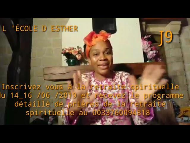 9ème JOUR DEVANT LE TRÔNE DE LA GRÂCE, INSCRIVEZ-VOUS À LA RETRAITE SPIRITUELLE DU 14_16 /06