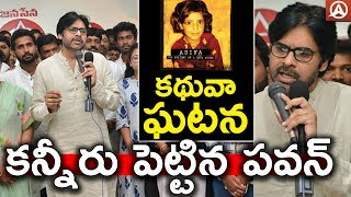 Video Pawan Kalyan Strong Warning l Pawan Kalyan Reacts On Kathua Girl Asifa Case l Namaste Telugu MP3, 3GP, MP4, WEBM, AVI, FLV April 2018