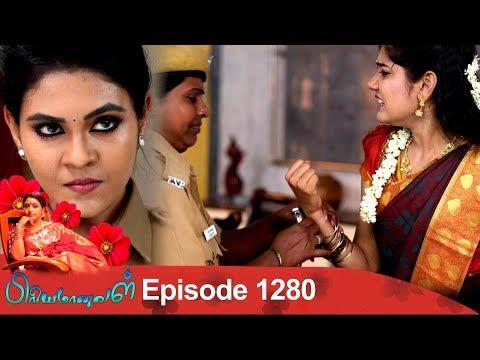 Priyamanaval Episode 1280, 30/03/19