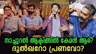 Video р┤░р┤╛р┤Ьр┤ор╡Чр┤▓р┤┐ р┤кр┤▒р┤Юр╡Нр┤Юр┤др╡Бр┤Хр╡Вр┤Яр┤┐ р┤Хр╡Зр┤Яр╡Нр┤Яр┤┐р┤Яр╡Нр┤Яр╡Н р┤др╡Ар┤░р╡Бр┤ор┤╛р┤ир┤┐р┤Хр╡Нр┤Хр┤╛р┤В! | Who is best - Dulquer Salmaan or Pranav Mohanlal? MP3, 3GP, MP4, WEBM, AVI, FLV Desember 2018