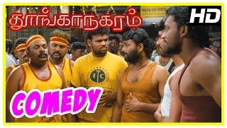 Video Thoonga Nagaram movie   Comedy Scenes   Vimal   Anjali   Bharani   Nishanth   Gaurav   Singampuli MP3, 3GP, MP4, WEBM, AVI, FLV Agustus 2018