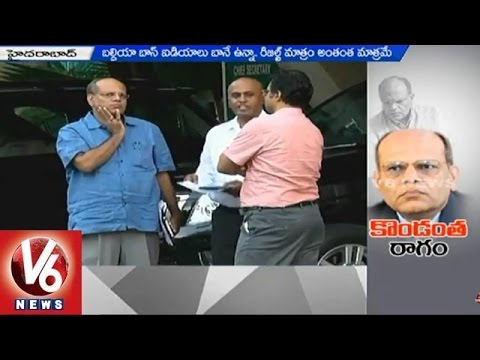 Special story on GHMC Commissioner Somesh Kumar l V6 News 14042015