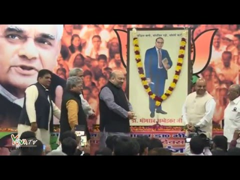 Shri Thawar Chand Gehlot's address during Dr Bhimrao Ambedkar 'Maha Parinirvan Diwas' program