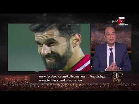 عمرو أديب يتظاهر بالسعادة لفوز الأهلي بالدوري