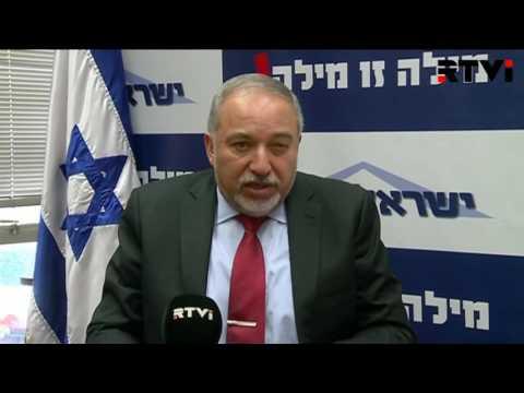«Израиль за неделю» // Международные новости RТVi — 1 января  2017 года - DomaVideo.Ru
