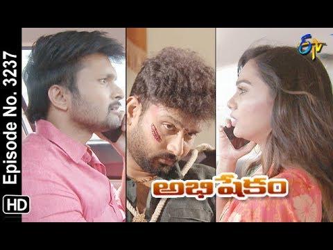 Abhishekam | 31st May 2019 | Full Episode No 3237 | ETV Telugu