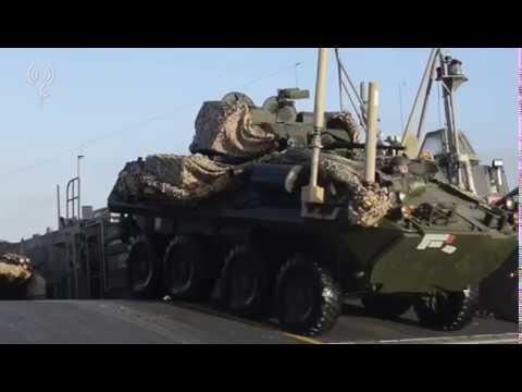 הגעת כוחות המארינס לחופי מדינת ישראל