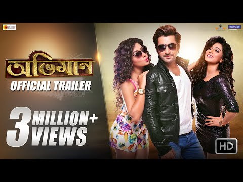 Download ABHIMAAN TRAILER | JEET | SUBHASHREE | SAYANTIKA | RAJ CHAKRABORTY | SUDDHO ROY | BABA YADAV HD Mp4 3GP Video and MP3