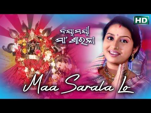 Video MAA SARALA LO | Album- Dayamaye Maa Sarala | Namita Agrawal | Sarthak Music download in MP3, 3GP, MP4, WEBM, AVI, FLV January 2017