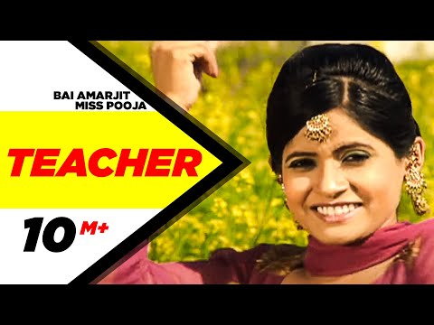 Bai Amarjit | Miss Pooja | Teacher | Latest Punjabi Song | Speed Records