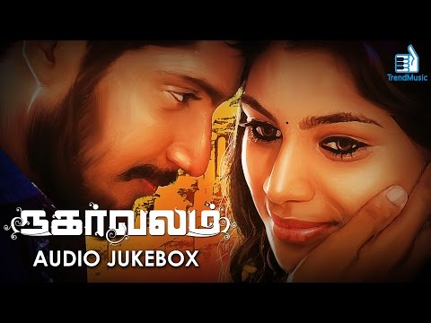 Nagarvalam Audio JukeBox | New Tamil Movie | Yuthan Balaji, Deekshitha | Pavan Karthik