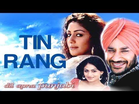 Teen Rang Nahi Labne By Harbhajan Mann