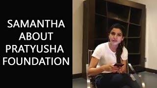 Samantha About Pratyusha Foundation | Samantha's Auction For A Good Cause