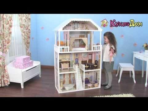 Видео как сделать домик для кукол своими руками из коробки