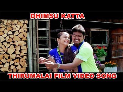 Video Dhimsu Katta Tamil Song  | Vijay & Jyothika | Thirumalai  Superhit Film  Latest HD download in MP3, 3GP, MP4, WEBM, AVI, FLV January 2017