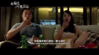 Nonton 被偷走的那五年 The Stolen Years - 正式预告 official trailer Film Subtitle Indonesia Streaming Movie Download