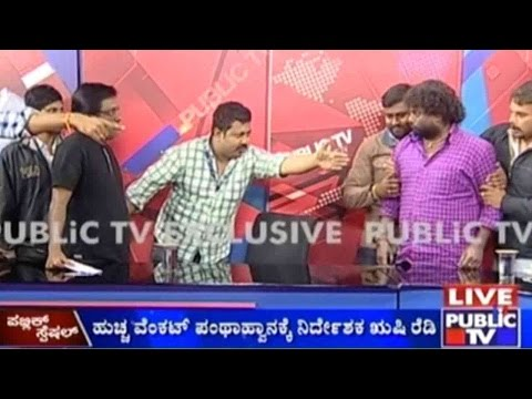 Exclusive : Huccha Venkat and Director Rishi Face to Face in Public TV Studio