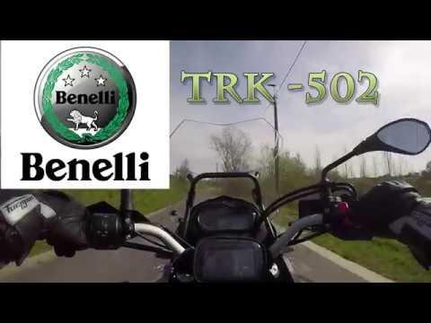 BENELLI TRK 502 TOURER