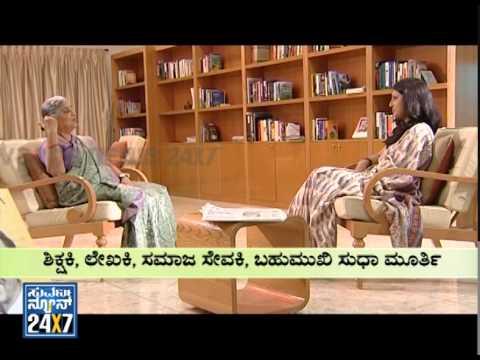 Sudha Murthy open talk with Suvarna News - seg3 - Suvarnanews Special