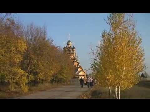 Святогорская Лавра - документальный фильм