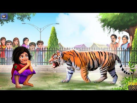 गरीब बेटी को कौन बचायेगा | Hindi Kahani | Moral Story | Hindi Kahaniya | Bedtime Stories | Kahani