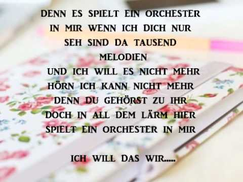 ich will lyrics