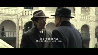 Nonton DIFF 2012 - Back To 1942 Film Subtitle Indonesia Streaming Movie Download