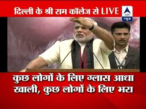 Video Watch full speech of Narendra Modi at Delhi University's SRCC download in MP3, 3GP, MP4, WEBM, AVI, FLV January 2017