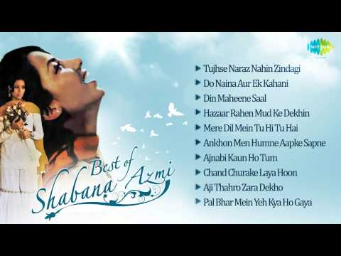Best Of Shabana Azmi – Shabana Azmi Top Hit Film Songs – Music Box